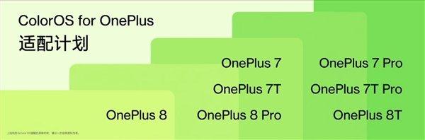 OnePlus 9 и OnePlus 9 Pro с камерой Hasselblad представили заново — в Китае. С защитой IP68, оболочкой ColorOS 11, 65-ваттной зарядкой в комплекте и гораздо более низкой ценой