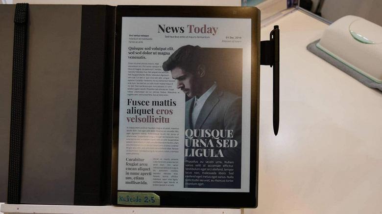Представлена «цифровая бумага» Sony Digital Paper