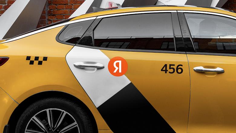 Внезапно: Яндекс представил новый логотип, поисковую строку и фирменный стиль