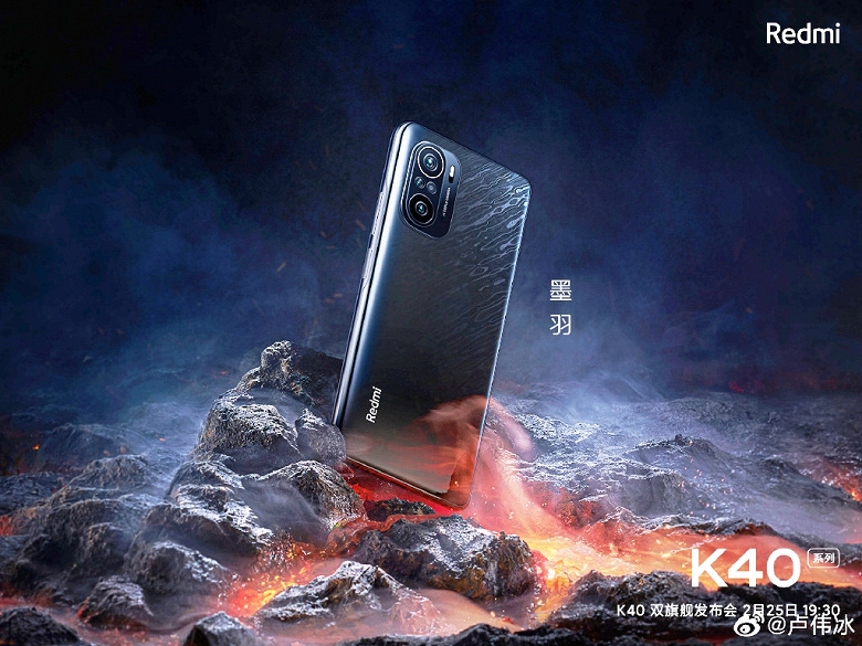 Первый игровой смартфон Redmi становится всё интереснее