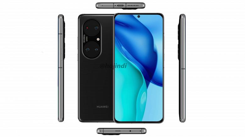 Появились качественные изображения Huawei P50