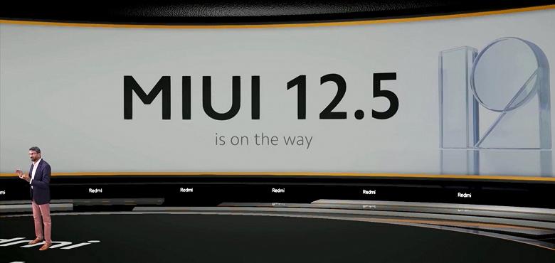 108 Мп, 120 Гц, 5000 мА·ч и 33 Вт дешевле 20 тысяч рублей. Представлены «чемпионские» Redmi Note 10, Redmi Note 10 Pro и Redmi Note 10 Pro Max