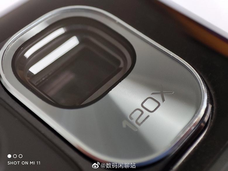 Названо главное отличие Xiaomi Mi 11 Pro от Xiaomi Mi 11 Ultra