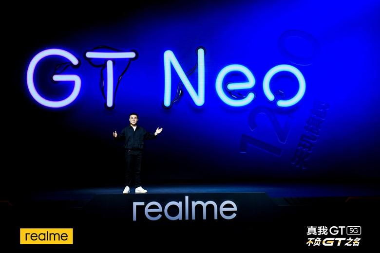 У самого дешёвого флагмна на Snapdragon 888 появился младший брат — Realme GT Neo