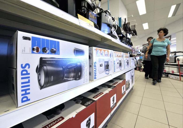 Направление деятельности Philips, связанное с бытовой техникой, продано за 3,7 млрд долларов