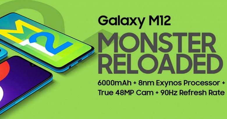 Монстр автономности Samsung Galaxy M12 стал бестселлером через 48 часов после старта продаж