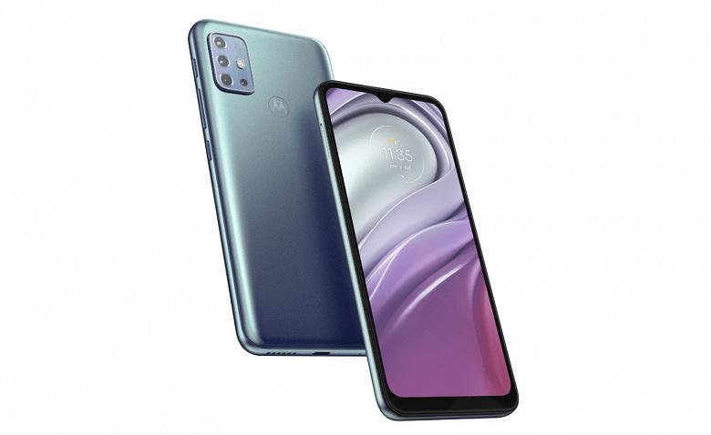5000 мА·ч, 90 Гц, 48 Мп, Android 11 и IP52 за 150 евро. Представлен смартфон Moto G20