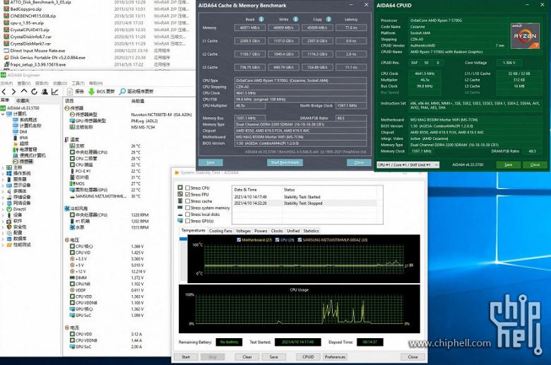 Серийный APU AMD Ryzen 7 5700G оказался быстрее инженерных образцов