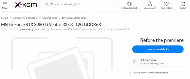 Видеокарта Nvidia GeForce RTX 3080 Ti уже засветилась в интернет-магазине