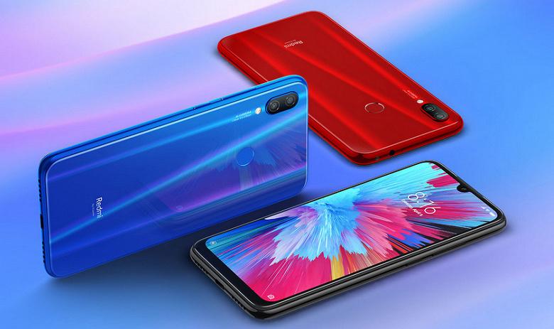 Xiaomi прекращает разработку MIUI для Redmi Note 7 и Note 7S, Redmi Note 7 Pro и Xiaomi Mi CC9e