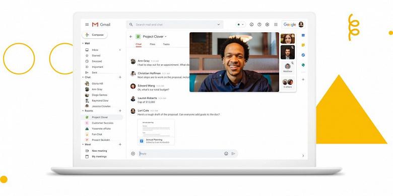 Google активировала в Gmail функцию, доступную ранее только для платных пользователей. К почте добавился чат