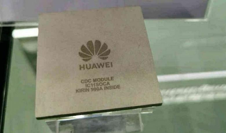 У Huawei появилась однокристальная система Kirin 990A. Но она не предназначена для смартфонов