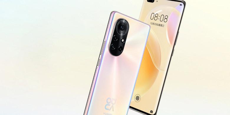 Huawei представила новый смартфон со 120-герцевым экраном и Kirin 985