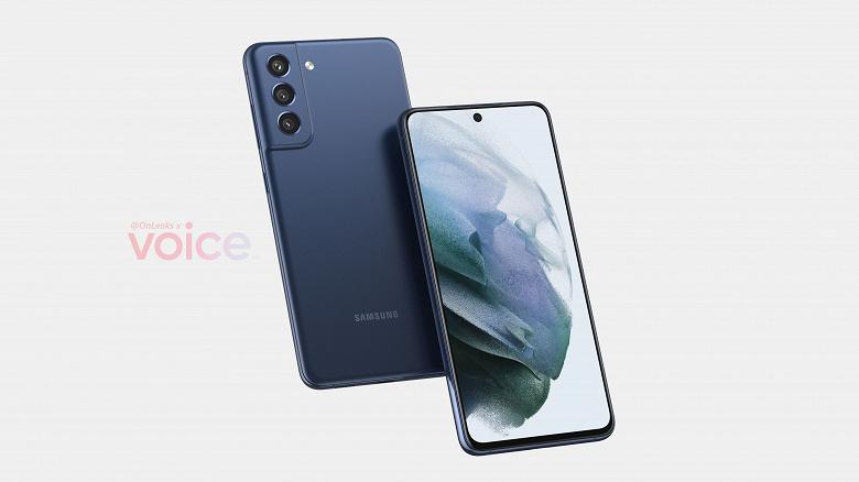 Новый доступный флагман Samsung— GalaxyS21 FE — получит такой же аккумулятор, как у предшественника