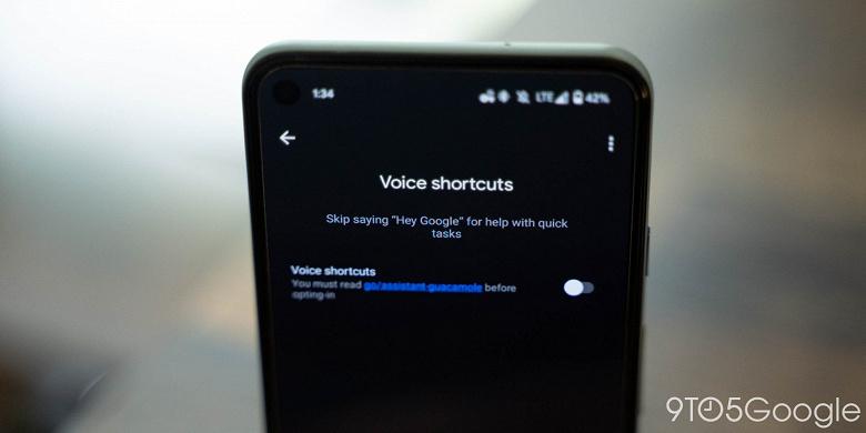 Google Assistant начнёт понимать команды без прямого обращения к нему. В рамках функции Guacamole