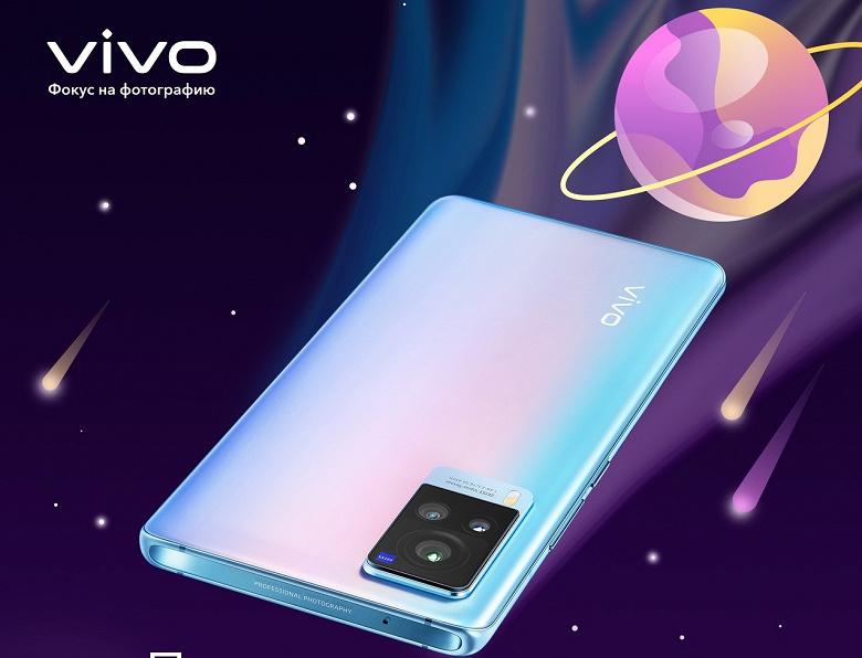 AMOLED, 120 Гц, Zeiss, Snapdragon 870, NFC. Стартовали продажи фотофлагмана Vivo X60 Pro в России