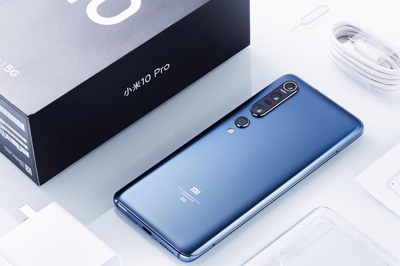 Xiaomi Mi 10 Pro получил стабильную версию MIUI 12.5