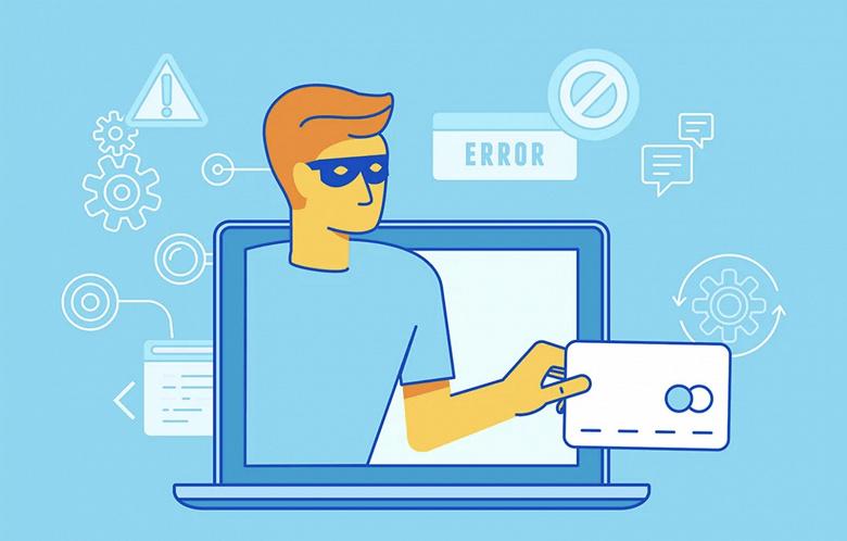 В этом году потери от мошенничества с онлайн-платежами превысят 20 млрд долларов