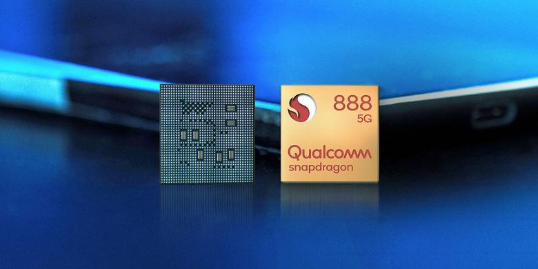 Новейшая SoC Snapdragon 888 Pro предназначена для китайских флагманов