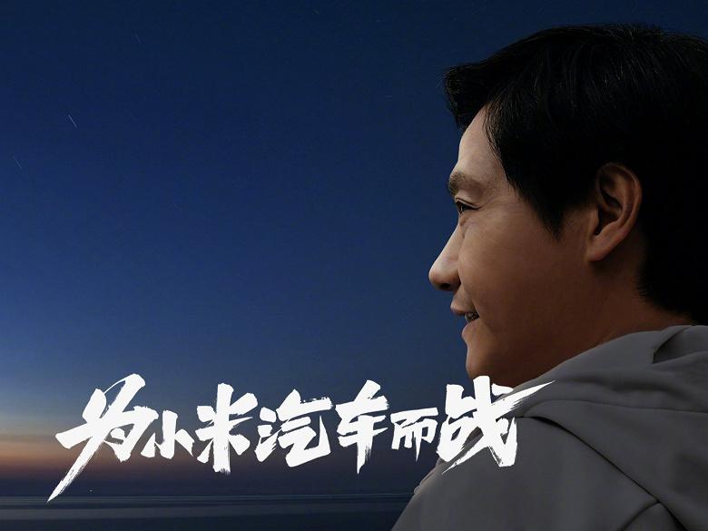 Подробности о первых электромобилях Xiaomi. Седан или внедорожник, цена от 15 до 45 тысяч долларов и мощный кондиционер с функцией увлажнения воздуха