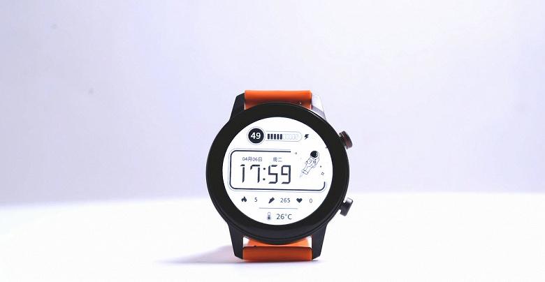 Первые умные часы Red Magic получили функцию автоматического тёмного режима