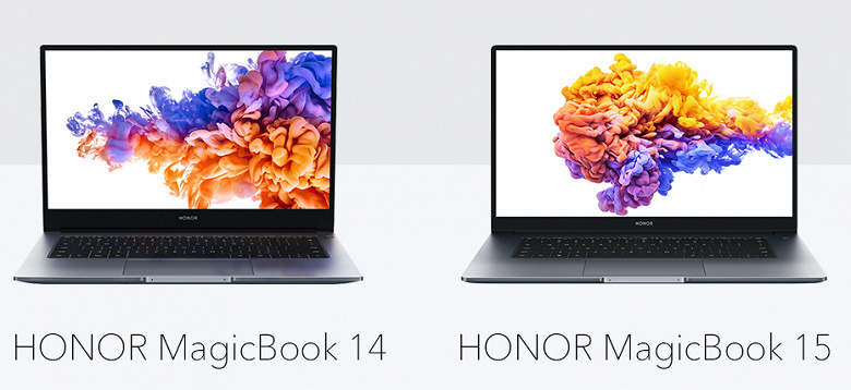 Обновлённые Honor MagicBook 14 и 15 прибыли в Россию