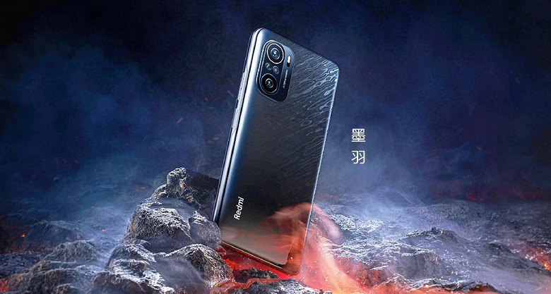Redmi K40 Pro, K40 Pro+ и Redmi Note 9 5G получили обновление MIUI 12.5
