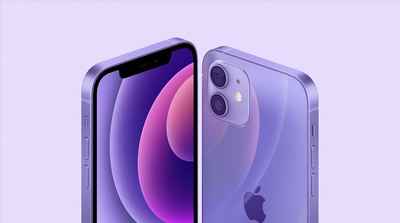 У Apple новый iPhone 12 – фиолетовый