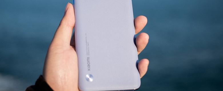 Xiaomi придумала новый дизайн камеры смартфона. Появились первые изображения
