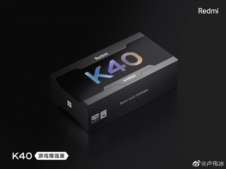 Зарядное устройство в комплекте. Фото упаковки Redmi K40 Gaming Edition показали перед самым анонсом