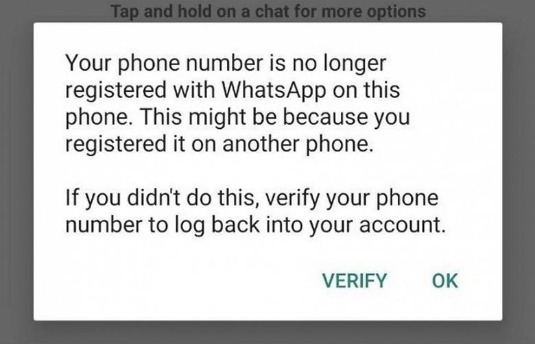 Это фиаско, WhatsApp. Кто угодно может заблокировать вашу учётную запись