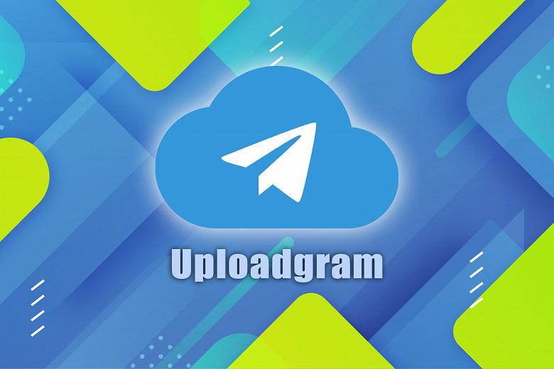 Telegram превратили в бесплатное облачное хранилище. Для этого создан сервис Uploadgram