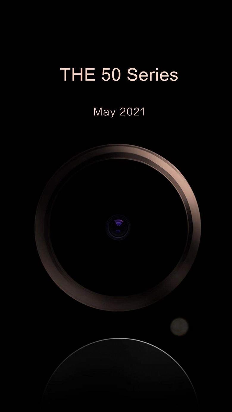 Первый тизер Huawei P50 демонстрирует новую камеру