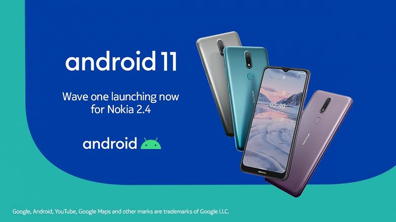Nokia 2.4 обновили до Android 11