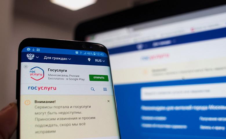 В России тестируют авторизацию в через «Госуслуги», это позволит совершать сделки и подписывать договоры в соцсетях и магазинах