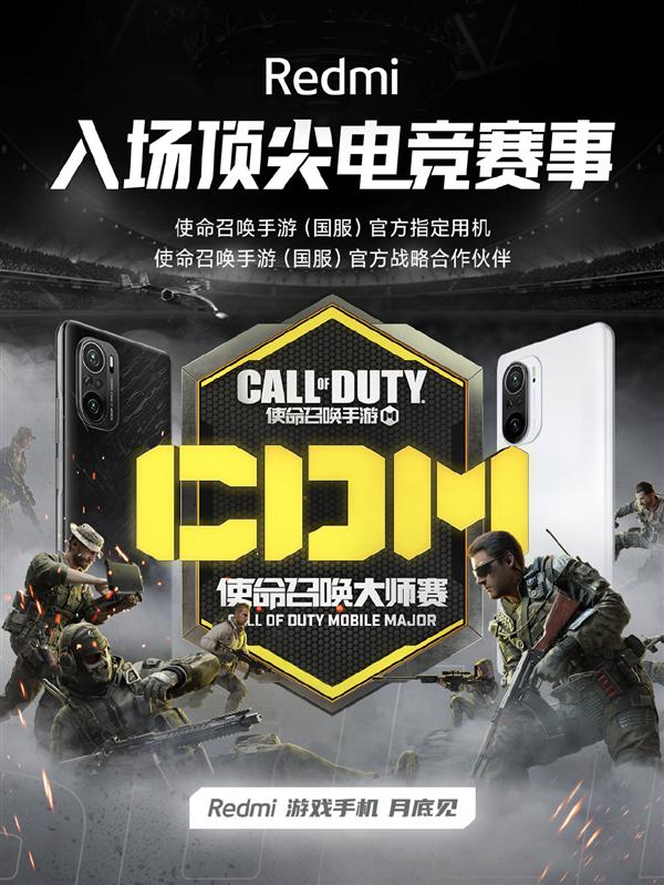 Представлен «официальный смартфон Call of Duty»