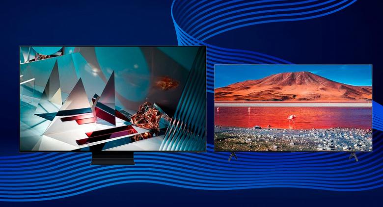 Samsung предлагает два телевизора по цене одного в России, плюс действуют дополнительные скидки до 150 тысяч рублей