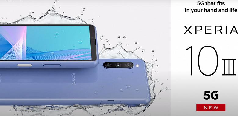 Представлен смартфон Sony Xperia 10 III