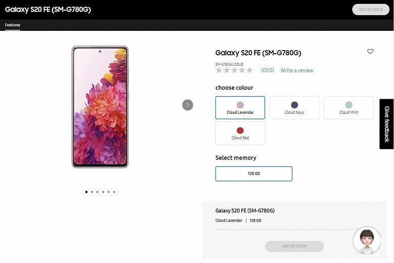 Samsung, а сразу так нельзя было? Galaxy S20 FE 4G снова выйдет на рынок, но уже с SoC Snapdragon 865