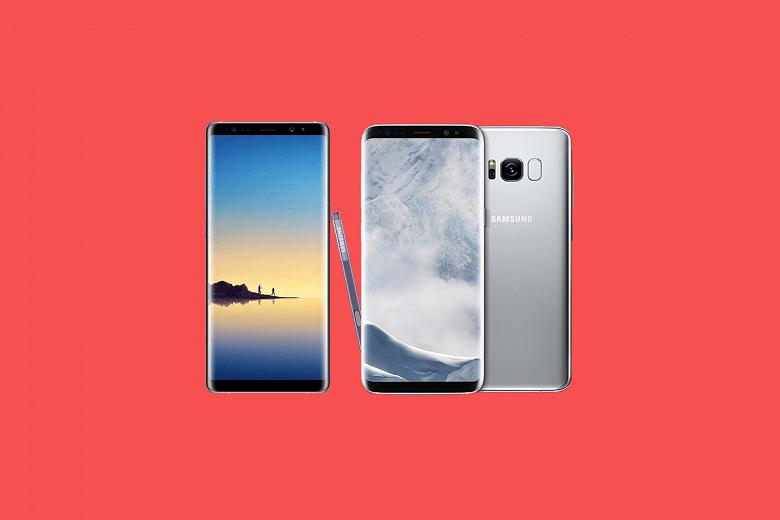 Четырёхлетние Samsung Galaxy S8 и Galaxy Note8 приобщились к Android 11
