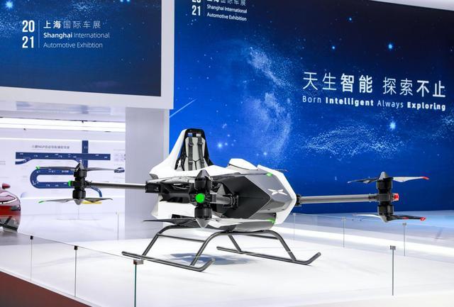 Xpeng Motor представила электрический пассажирский квадрокоптер Traveler X1. В продаже – к концу года