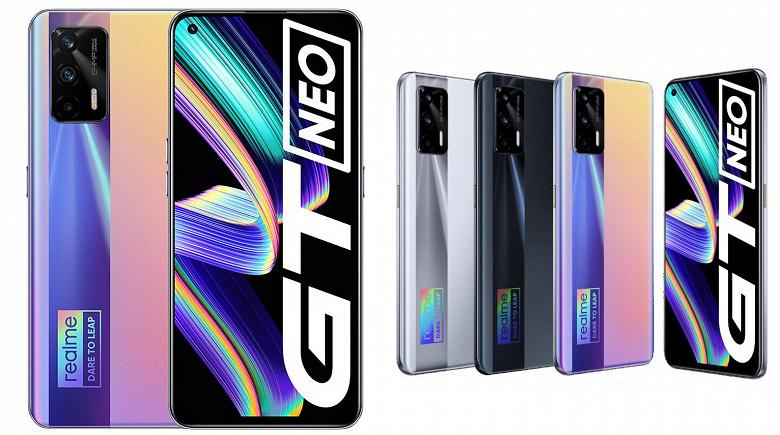 Super AMOLED, 120 Гц, NFC, 4500 мА•ч, 50 Вт и 5G за $275. Смартфон Realme GT Neo поступает в продажу