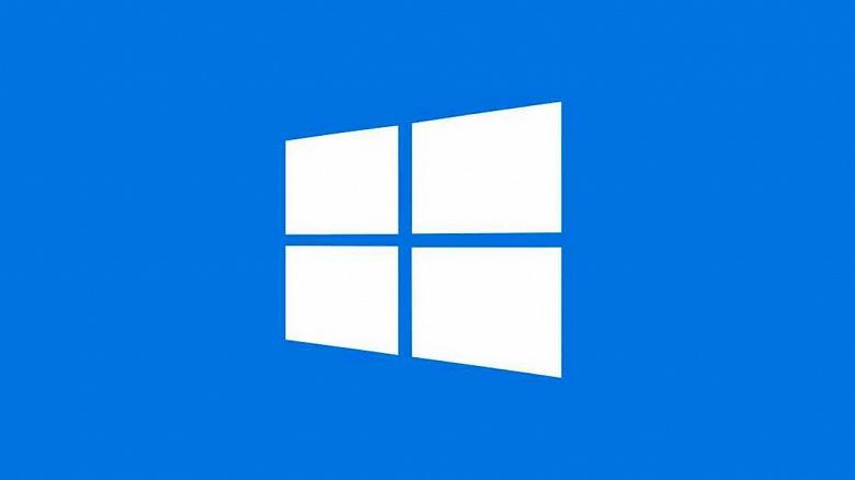 У Microsoft новое достижение – 1,3 миллиарда активных устройств под управлением Windows 10