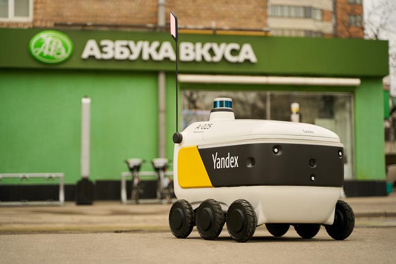Робот-курьер Яндекса начал доставлять еду из супермаркетов и ресторанов в Москве