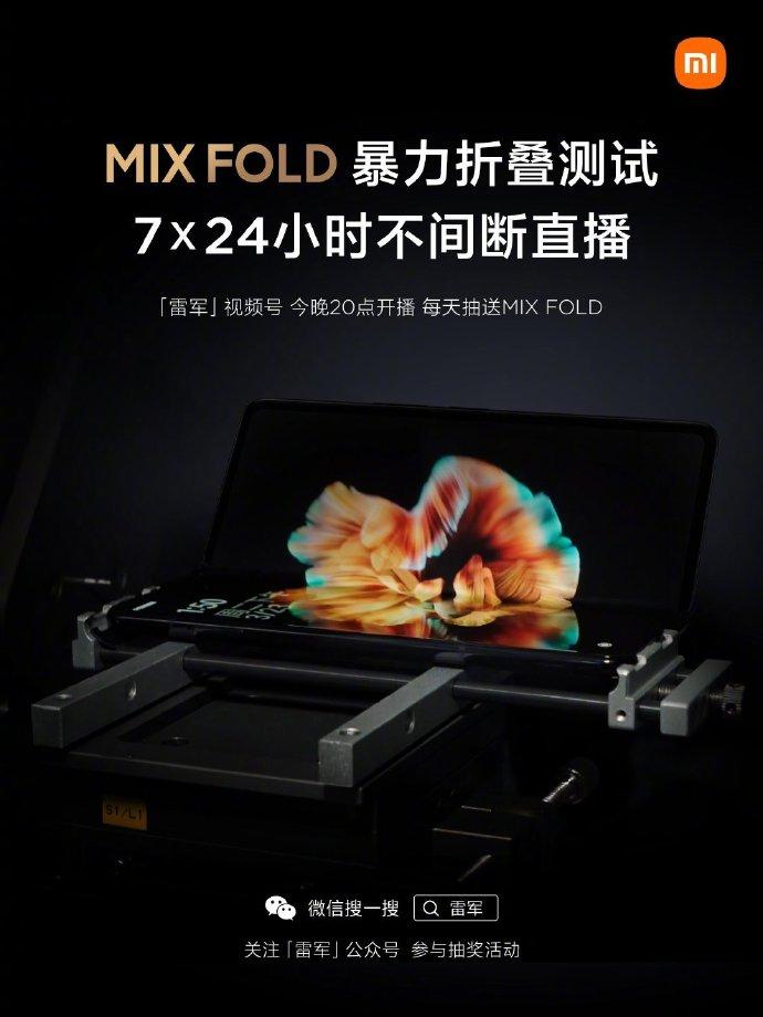 Экстремальный тест Xiaomi Mix Fold на 378 000 складываний
