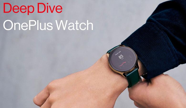 OnePlus в своём репертуаре. Первые умные часы компании не поддерживают Always-onDisplay, но, возможно, получат поддержку в будущем