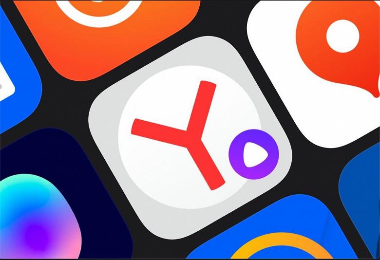 1 апреля с Apple: установка обязательных российских приложений на iPhone