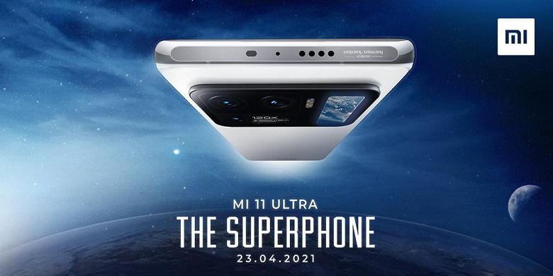 Xiaomi выпустит свой первый «суперфон» за пределами Китая уже 23 апреля