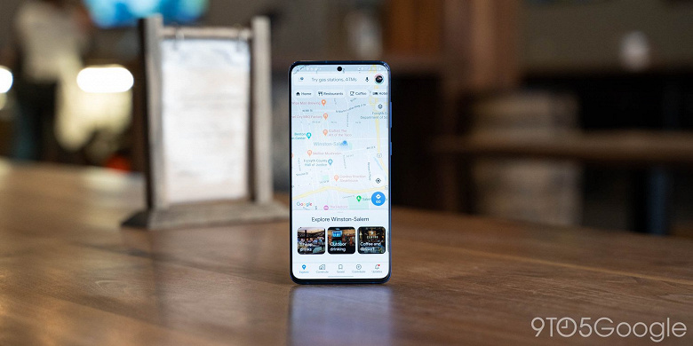 Теперь не хуже, чем на iPhone: под давлением общественности в Google Maps для Android вернулся пропавший компас