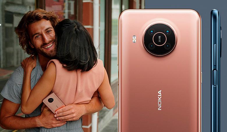 Представлены «супергеройские» смартфоны Nokia X20 и Nokia X10 с камерами Zeiss. Уже можно заказать в России